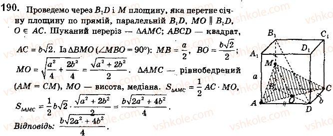 10-geometriya-gp-bevz-vg-bevz-v-m-vladimirov-2018-profilnij-riven--rozdil-2-paralelnist-pryamih-i-ploschin-u-prostori-5-paralelnist-pryamoyi-i-ploschini-190.jpg