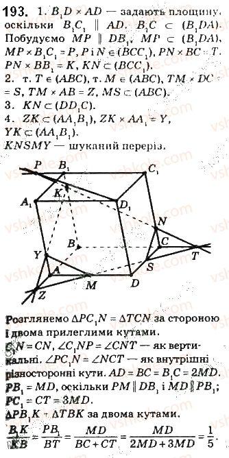 10-geometriya-gp-bevz-vg-bevz-v-m-vladimirov-2018-profilnij-riven--rozdil-2-paralelnist-pryamih-i-ploschin-u-prostori-5-paralelnist-pryamoyi-i-ploschini-193.jpg