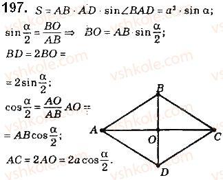 10-geometriya-gp-bevz-vg-bevz-v-m-vladimirov-2018-profilnij-riven--rozdil-2-paralelnist-pryamih-i-ploschin-u-prostori-5-paralelnist-pryamoyi-i-ploschini-197.jpg
