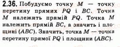 10-geometriya-oya-bilyanina-gi-bilyanin-vo-shvets-2010-akademichnij-riven--modul-2-vstup-do-stereometriyi-23-pererizi-36.jpg