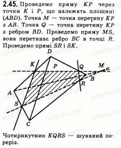 10-geometriya-oya-bilyanina-gi-bilyanin-vo-shvets-2010-akademichnij-riven--modul-2-vstup-do-stereometriyi-23-pererizi-45.jpg