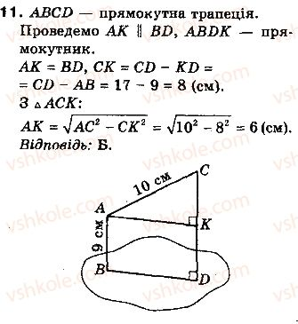 10-geometriya-oya-bilyanina-gi-bilyanin-vo-shvets-2010-akademichnij-riven--modul-5-perpendikulyarnist-pryamih-i-ploschin-u-prostori-test-dlya-samokontrolyu-5-11.jpg