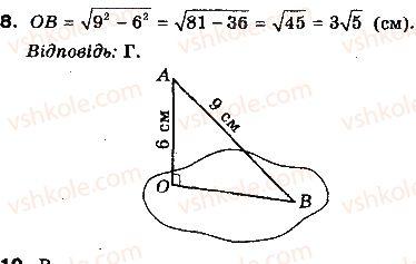 10-geometriya-oya-bilyanina-gi-bilyanin-vo-shvets-2010-akademichnij-riven--modul-5-perpendikulyarnist-pryamih-i-ploschin-u-prostori-test-dlya-samokontrolyu-5-8.jpg