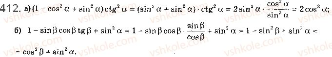 10-matematika-gp-bevz-vg-bevz-2018-riven-standartu--rozdil-2-trigonometrichni-funktsiyi-11-periodichni-funktsiyi-i-garmonichni-kolivannya-412.jpg
