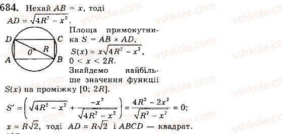 10-matematika-gp-bevz-vg-bevz-2018-riven-standartu--rozdil-3-pohidna-ta-yiyi-zastosuvannya-18-najbilshi-ta-najmenshi-znachennya-funktsiyi-684.jpg