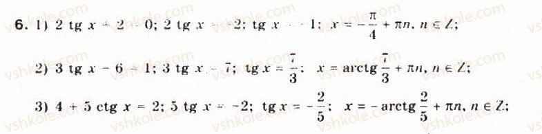 10-matematika-mi-burda-tv-kolesnik-yui-malovanij-na-tarasenkova-2010--chastina-1-algebra-i-pochatki-analizu-27-rivnyannya-tg-h-a-ta-ctg-h-a-6.jpg