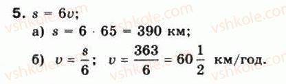 10-matematika-mi-burda-tv-kolesnik-yui-malovanij-na-tarasenkova-2010--chastina-1-algebra-i-pochatki-analizu-3-chislovi-funktsiyi-ta-yih-vlastivosti-5.jpg