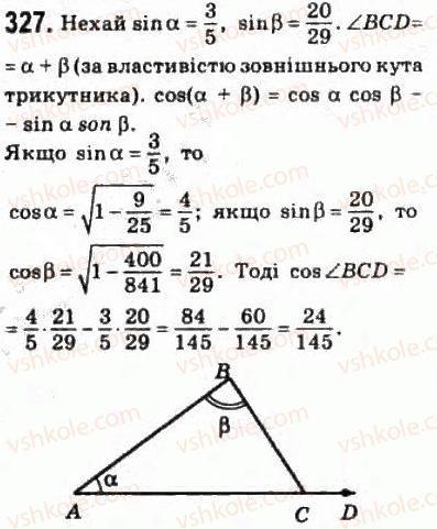 10-matematika-om-afanasyeva-yas-brodskij-ol-pavlov-2010--rozdil-3-trigonometrichni-funktsiyi-16-trigonometrichni-formuli-dodavannya-ta-naslidki-z-nih-327.jpg