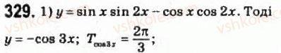 10-matematika-om-afanasyeva-yas-brodskij-ol-pavlov-2010--rozdil-3-trigonometrichni-funktsiyi-16-trigonometrichni-formuli-dodavannya-ta-naslidki-z-nih-329.jpg