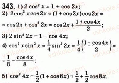 10-matematika-om-afanasyeva-yas-brodskij-ol-pavlov-2010--rozdil-3-trigonometrichni-funktsiyi-16-trigonometrichni-formuli-dodavannya-ta-naslidki-z-nih-343.jpg