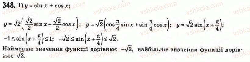 10-matematika-om-afanasyeva-yas-brodskij-ol-pavlov-2010--rozdil-3-trigonometrichni-funktsiyi-16-trigonometrichni-formuli-dodavannya-ta-naslidki-z-nih-348.jpg