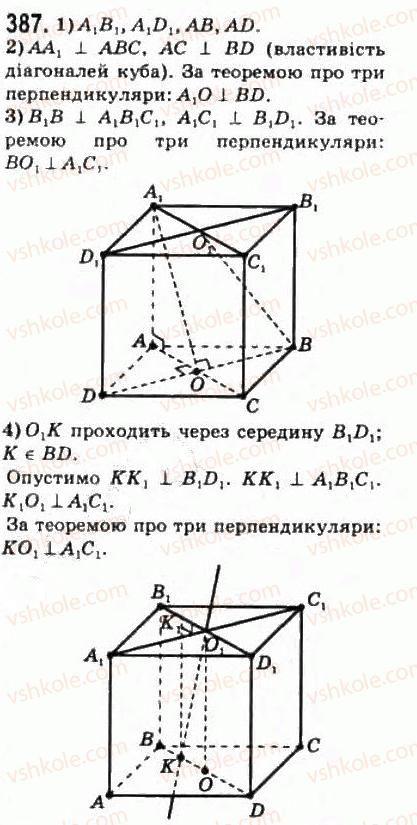 10-matematika-om-afanasyeva-yas-brodskij-ol-pavlov-2010--rozdil-4-perpendikulyarnist-pryamih-i-ploschin-18-perpendikulyarnist-pryamoyi-i-plopschni-387.jpg