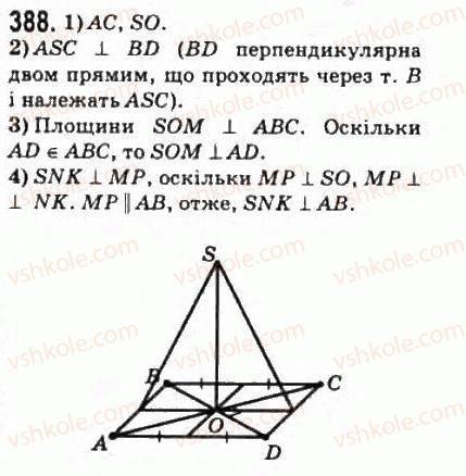 10-matematika-om-afanasyeva-yas-brodskij-ol-pavlov-2010--rozdil-4-perpendikulyarnist-pryamih-i-ploschin-18-perpendikulyarnist-pryamoyi-i-plopschni-388.jpg