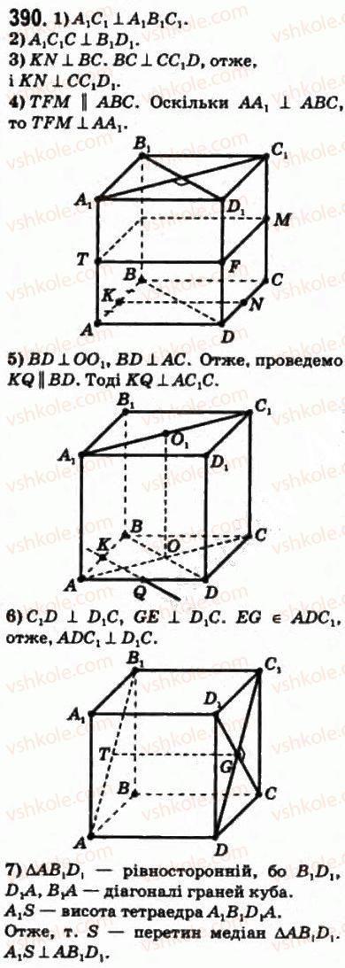 10-matematika-om-afanasyeva-yas-brodskij-ol-pavlov-2010--rozdil-4-perpendikulyarnist-pryamih-i-ploschin-18-perpendikulyarnist-pryamoyi-i-plopschni-390.jpg