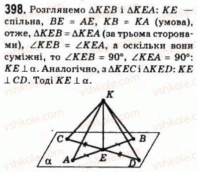 10-matematika-om-afanasyeva-yas-brodskij-ol-pavlov-2010--rozdil-4-perpendikulyarnist-pryamih-i-ploschin-18-perpendikulyarnist-pryamoyi-i-plopschni-398.jpg