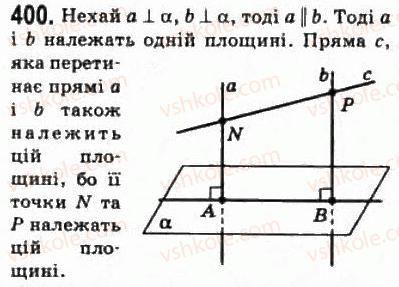 10-matematika-om-afanasyeva-yas-brodskij-ol-pavlov-2010--rozdil-4-perpendikulyarnist-pryamih-i-ploschin-18-perpendikulyarnist-pryamoyi-i-plopschni-400.jpg