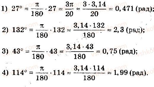 10-matematika-yep-nelin-2018-riven-standartu--algebra-i-pochatki-analizu-6-radianne-vimiryuvannya-kutiv-5.jpg