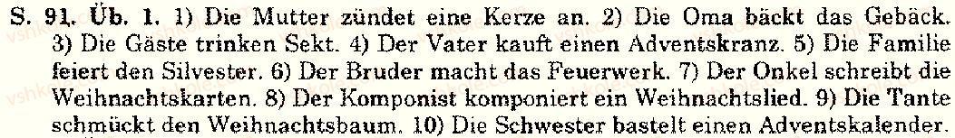 10-nimetska-mova-np-basaj-2006--feste-und-bruche-stunden-1-10-S.91.Üb.1.jpg