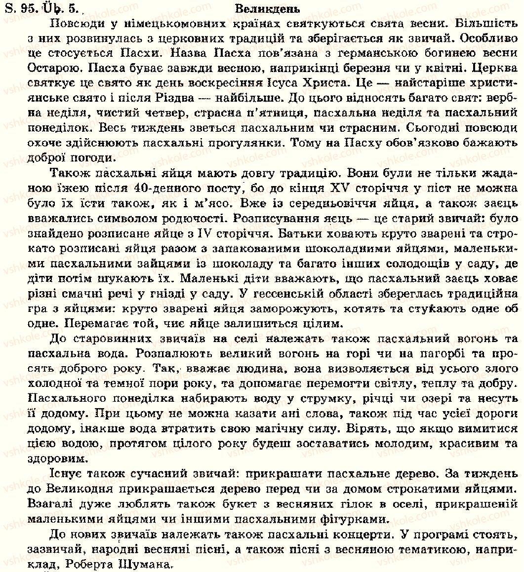 10-nimetska-mova-np-basaj-2006--feste-und-bruche-stunden-1-10-S.95.Üb.5.jpg