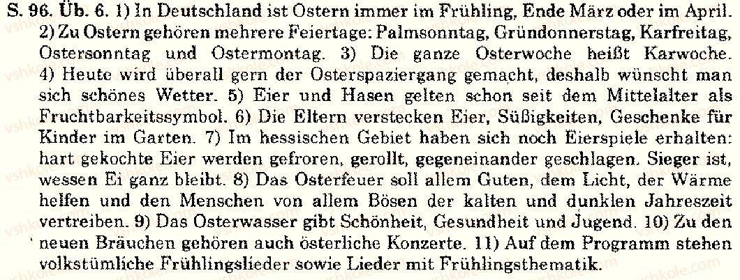 10-nimetska-mova-np-basaj-2006--feste-und-bruche-stunden-1-10-S.96.Üb.6.jpg