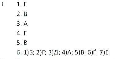 10-pravoznavstvo-sb-gavrish-bl-sutkovij-tm-filipenko-2010--storinka-263-1.jpg