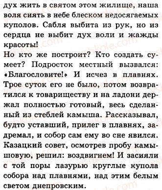 10-russkij-yazyk-nf-balandina-kv-degtyareva-2010--lingvisticheskij-analiz-hudozhestvennogo-teksta-povtorenie-lingvistiki-teksta-350-rnd8828.jpg