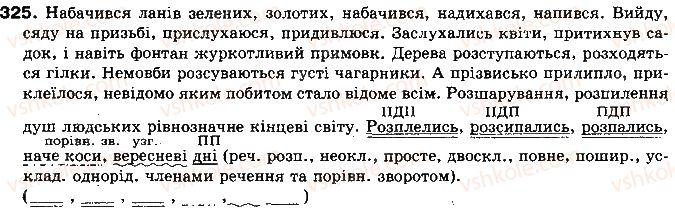 10-ukrayinska-mova-op-glazova-yub-kuznyetsov-2010-akademichnij-riven--vpravi-325.jpg