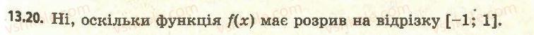 11-algebra-ag-merzlyak-da-nomirovskij-vb-polonskij-ms-yakir-2011-akademichnij-profilnij-rivni--1-pohidna-ta-yiyi-zastosuvannya-13-najbilshe-i-najmenshe-znachennya-funktsiyi-na-vidrizku-20.jpg