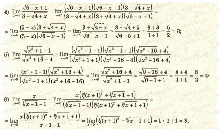 11-algebra-ag-merzlyak-da-nomirovskij-vb-polonskij-ms-yakir-2011-akademichnij-profilnij-rivni--1-pohidna-ta-yiyi-zastosuvannya-5-neperervnist-funktsiyi-v-tochtsi-vlastivosti-neperervnih-funktsij-11-rnd2794.jpg