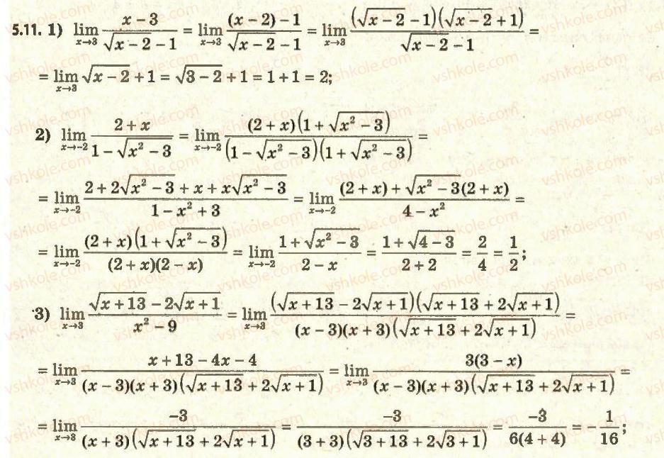 11-algebra-ag-merzlyak-da-nomirovskij-vb-polonskij-ms-yakir-2011-akademichnij-profilnij-rivni--1-pohidna-ta-yiyi-zastosuvannya-5-neperervnist-funktsiyi-v-tochtsi-vlastivosti-neperervnih-funktsij-11.jpg