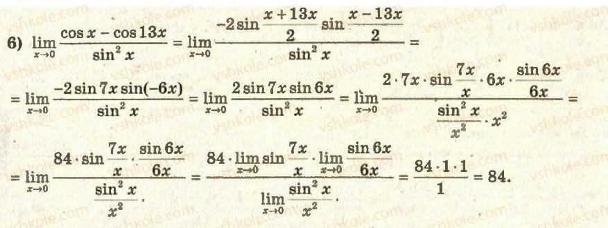 11-algebra-ag-merzlyak-da-nomirovskij-vb-polonskij-ms-yakir-2011-akademichnij-profilnij-rivni--1-pohidna-ta-yiyi-zastosuvannya-5-neperervnist-funktsiyi-v-tochtsi-vlastivosti-neperervnih-funktsij-19-rnd9832.jpg
