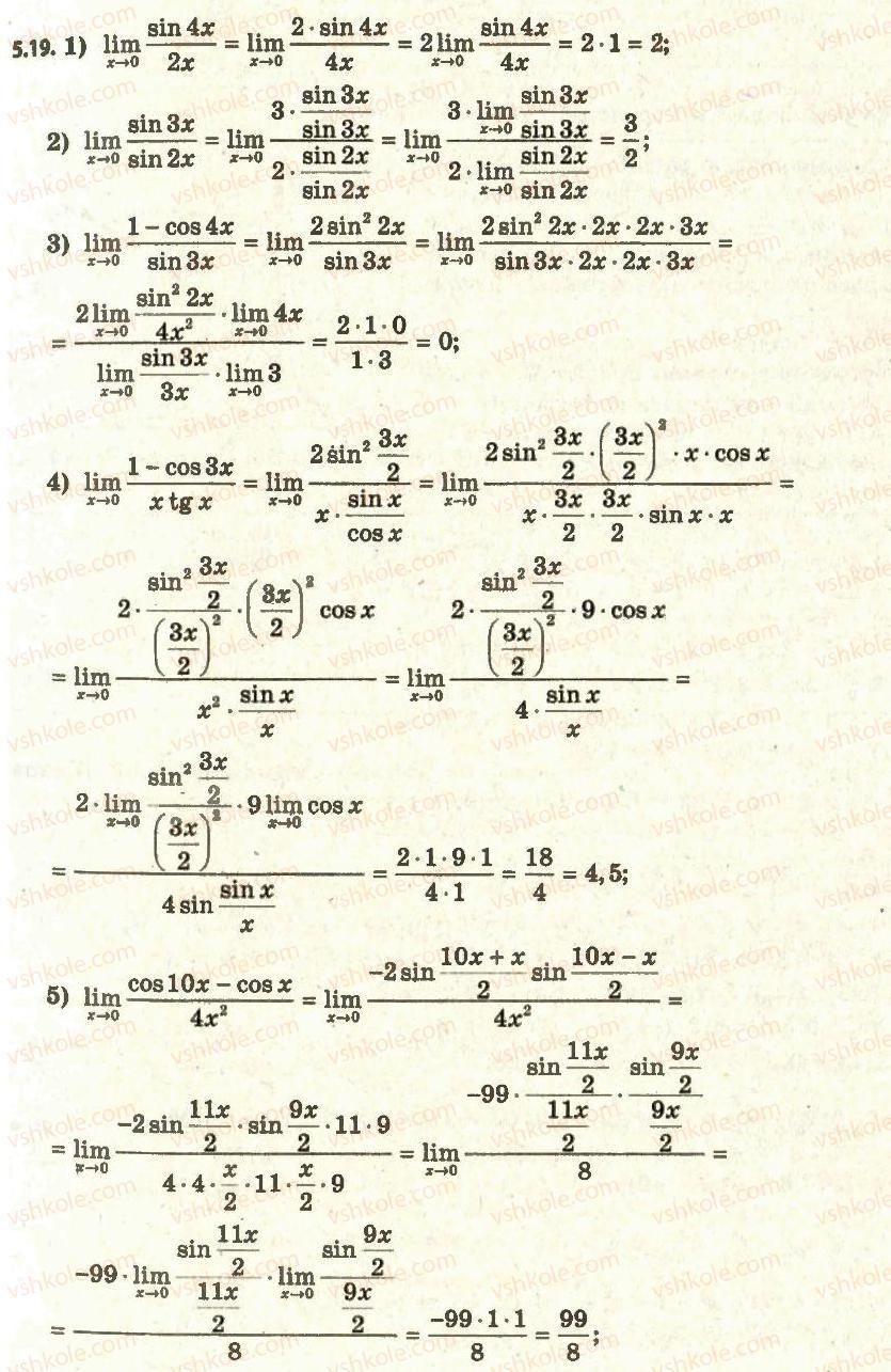 11-algebra-ag-merzlyak-da-nomirovskij-vb-polonskij-ms-yakir-2011-akademichnij-profilnij-rivni--1-pohidna-ta-yiyi-zastosuvannya-5-neperervnist-funktsiyi-v-tochtsi-vlastivosti-neperervnih-funktsij-19.jpg