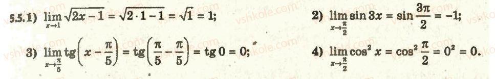 11-algebra-ag-merzlyak-da-nomirovskij-vb-polonskij-ms-yakir-2011-akademichnij-profilnij-rivni--1-pohidna-ta-yiyi-zastosuvannya-5-neperervnist-funktsiyi-v-tochtsi-vlastivosti-neperervnih-funktsij-5.jpg