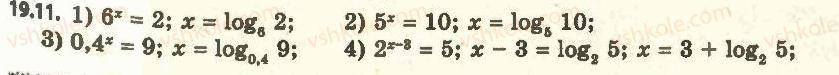 11-algebra-ag-merzlyak-da-nomirovskij-vb-polonskij-ms-yakir-2011-akademichnij-profilnij-rivni--2-pokaznikova-i-logarifmichna-funktsiyi-19-logarifm-i-jogo-vlastivosti-11.jpg
