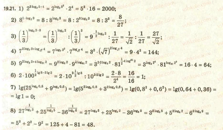 11-algebra-ag-merzlyak-da-nomirovskij-vb-polonskij-ms-yakir-2011-akademichnij-profilnij-rivni--2-pokaznikova-i-logarifmichna-funktsiyi-19-logarifm-i-jogo-vlastivosti-21.jpg