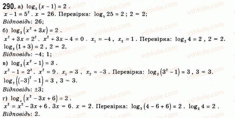11-algebra-gp-bevz-vg-bevz-ng-vladimirova-2011-akademichnij-profilnij-rivni--7-logarifmichni-rivnyannya-ta-nerivnosti-290.jpg