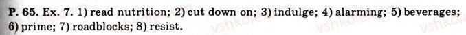 11-anglijska-mova-am-nesvit-2013--unit-1-lessons-11-12-p65ex7.jpg