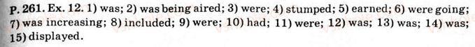 11-anglijska-mova-am-nesvit-2013--unit-6-lessons-1-2-p261ex12.jpg