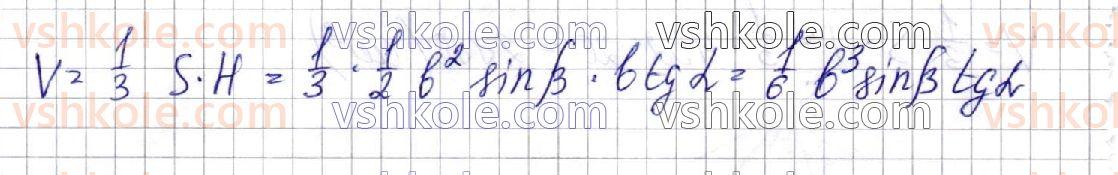 11-matematika-ag-merzlyak-da-nomirovskij-vb-polonskij-ms-yakir-2019--geometriya-6-obyemi-til-ploscha-sferi-22-obyem-tila-formuli-dlya-obchislennya-obyemu-prizmi-ta-piramidi-40-rnd4037.jpg