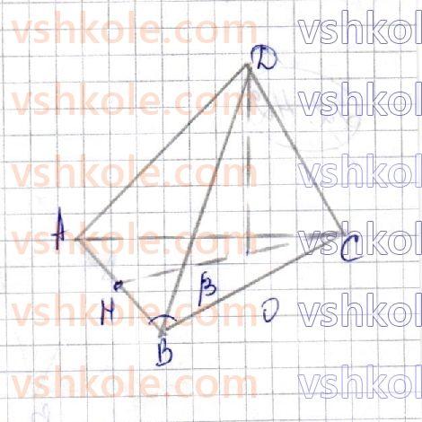 11-matematika-ag-merzlyak-da-nomirovskij-vb-polonskij-ms-yakir-2019--geometriya-6-obyemi-til-ploscha-sferi-22-obyem-tila-formuli-dlya-obchislennya-obyemu-prizmi-ta-piramidi-40-rnd9690.jpg