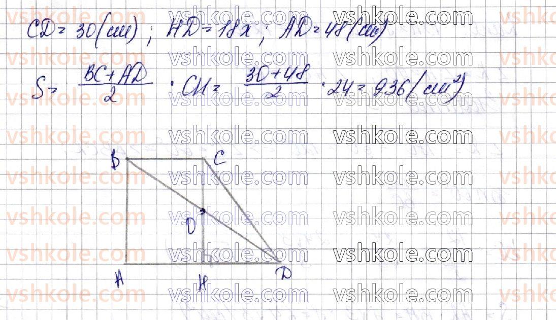 11-matematika-ag-merzlyak-da-nomirovskij-vb-polonskij-ms-yakir-2019--geometriya-6-obyemi-til-ploscha-sferi-22-obyem-tila-formuli-dlya-obchislennya-obyemu-prizmi-ta-piramidi-48-rnd4271.jpg