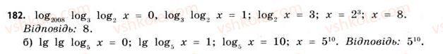 11-matematika-gp-bevz-vg-bevz-2011-riven-standartu--rozdil-1-pokaznikovi-ta-logarifmichni-funktsiyi-5-logarifmichni-rivnyannya-ta-nerivnosti-182.jpg