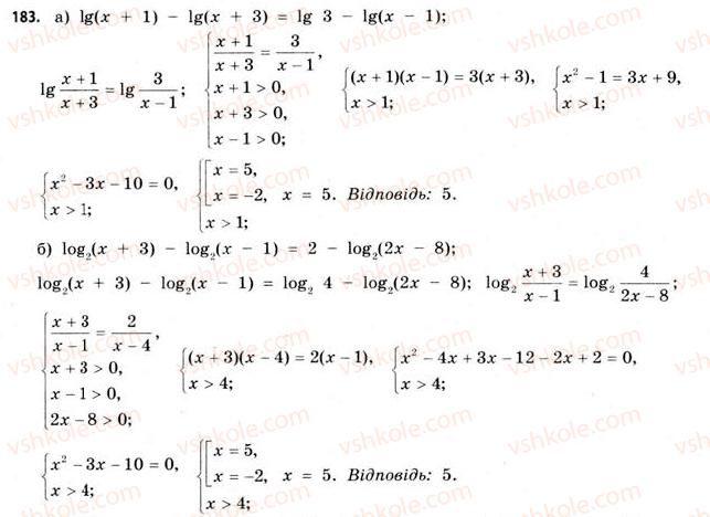 11-matematika-gp-bevz-vg-bevz-2011-riven-standartu--rozdil-1-pokaznikovi-ta-logarifmichni-funktsiyi-5-logarifmichni-rivnyannya-ta-nerivnosti-183.jpg