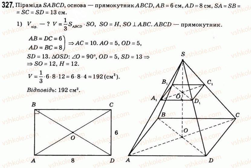 11-matematika-om-afanasyeva-yas-brodskij-ol-pavlov-2011--rozdil-6-obyemi-i-ploschi-poverhon-geometrichnih-til-18-obyem-tila-obertannya-327.jpg