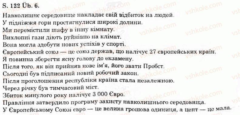 11-nimetska-mova-np-basaj-2011-10-rik-navchannya--die-ukraine-in-der-welt-die-ukraine-stellt-sich-vor-6.jpg