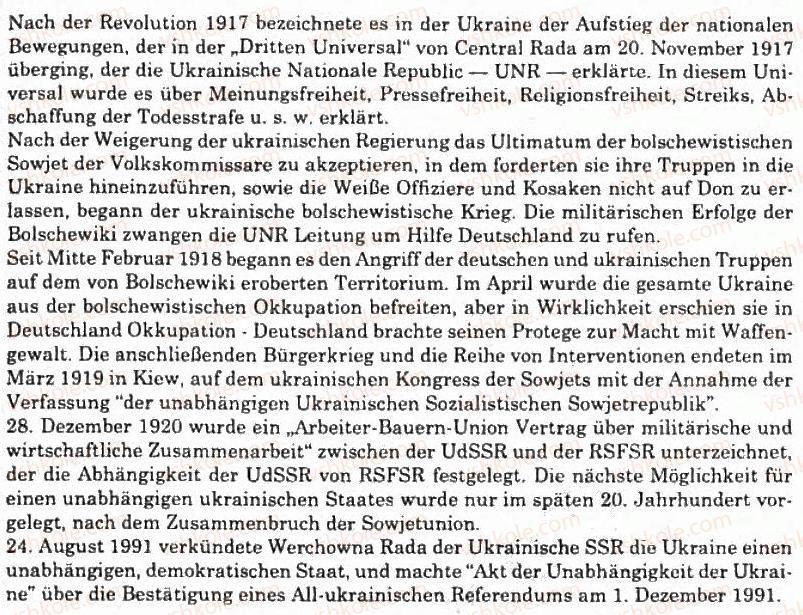 11-nimetska-mova-np-basaj-2011-10-rik-navchannya--die-ukraine-in-der-welt-die-ukraine-stellt-sich-vor-9-rnd8154.jpg