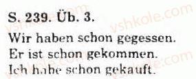 11-nimetska-mova-np-basaj-2011-10-rik-navchannya--schulleben-das-verb-3.jpg