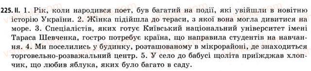 11-ukrayinska-mova-gt-shelehova-nv-bondarenko-vi-novosolova-2009--stilistika-rechen-z-riznimi-sposobami-virazhennya-chuzhogo-movlennya-225.jpg