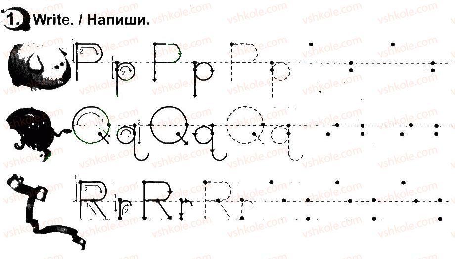 2-anglijska-mova-am-nesvit-2013-robochij-zoshit--unit-1-my-family-and-friendsmoya-simya-i-druzi-lesson-8-1.jpg