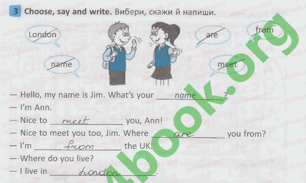 2-anglijska-mova-sv-myasoyedova-2012--unit-1-my-family-and-friendsmoya-simya-i-druzi-lesson-4-3.jpg